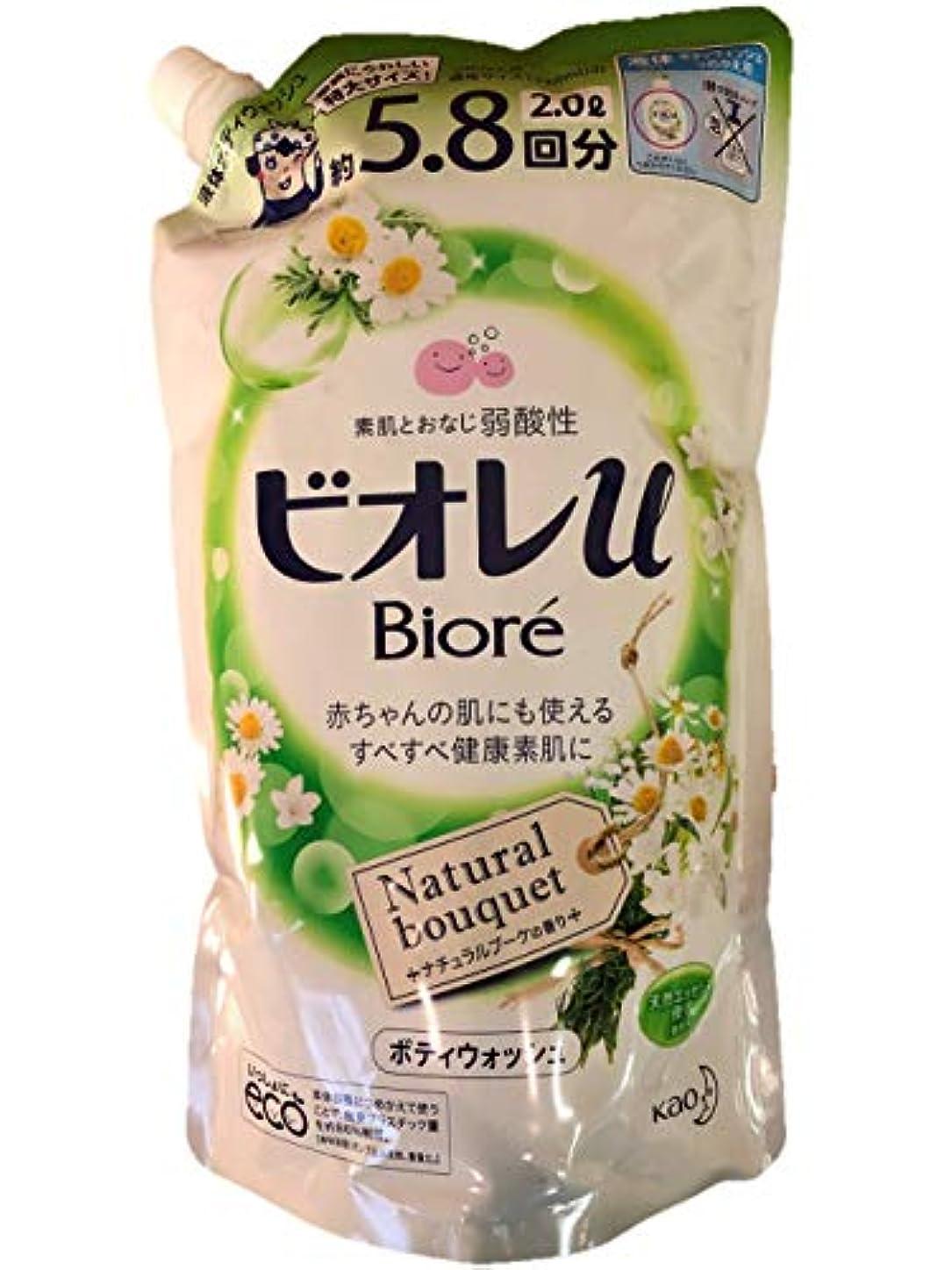 モザイク後退する財団【大容量】ビオレu 詰め替え用 ナチュラルブーケの香り 5.8回分 2L