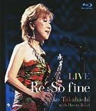 LIVE Re : So fine(BD)