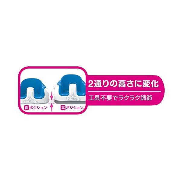 Bumbo バンボ マルチシート【正規総輸入元...の紹介画像7