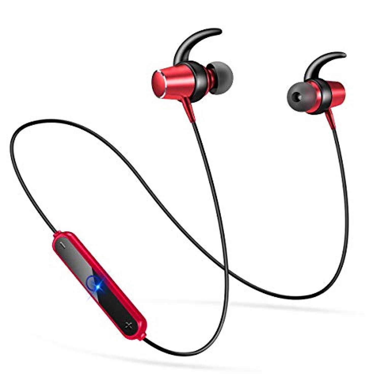 Semiro Bluetooth イヤホン 高音質 apt-Xコーデック採用 人間工学設計 マグネット ON/OFF機能搭載 CVC6.0ノイズキャンセリング 内蔵マイク ハンズフリー通話 ブルートゥース イヤホン 片耳 両耳 防水 防塵 防汗 ワイヤレス イヤホン スポーツ仕様 Bluetooth ヘッドホン (レッド)