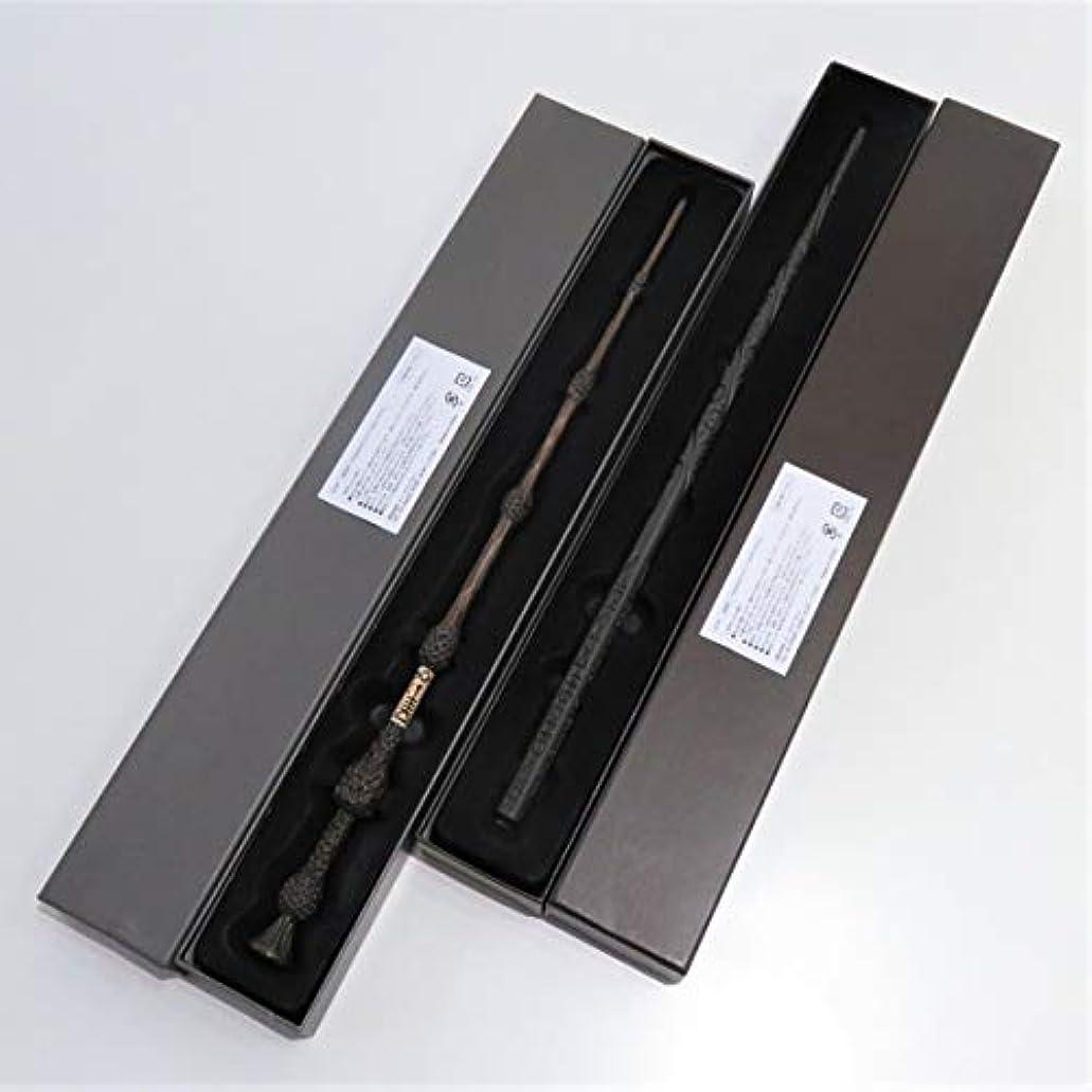 深い細心の文明化する保管品 ハリーポッター USJ 公式 杖 2本セット アルバスダンブルドア シリウスブラック K14212