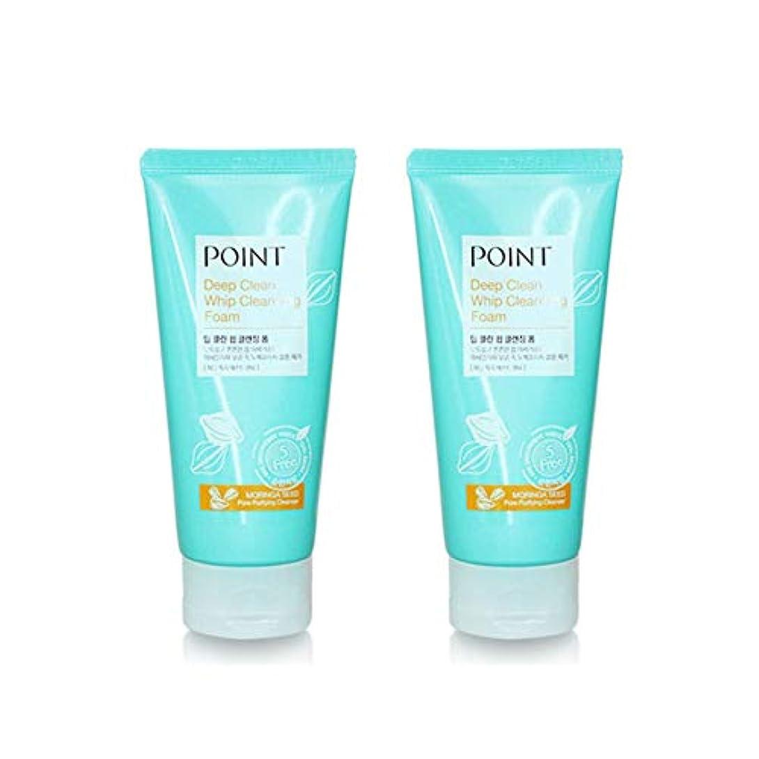 モネスパンリテラシーポイントディープクリーンホイップクレンジングフォーム175gx2本セット韓国コスメ、Point Deep Clean Whip Cleansing Foam 175g x 2ea Set Korean Cosmetics...