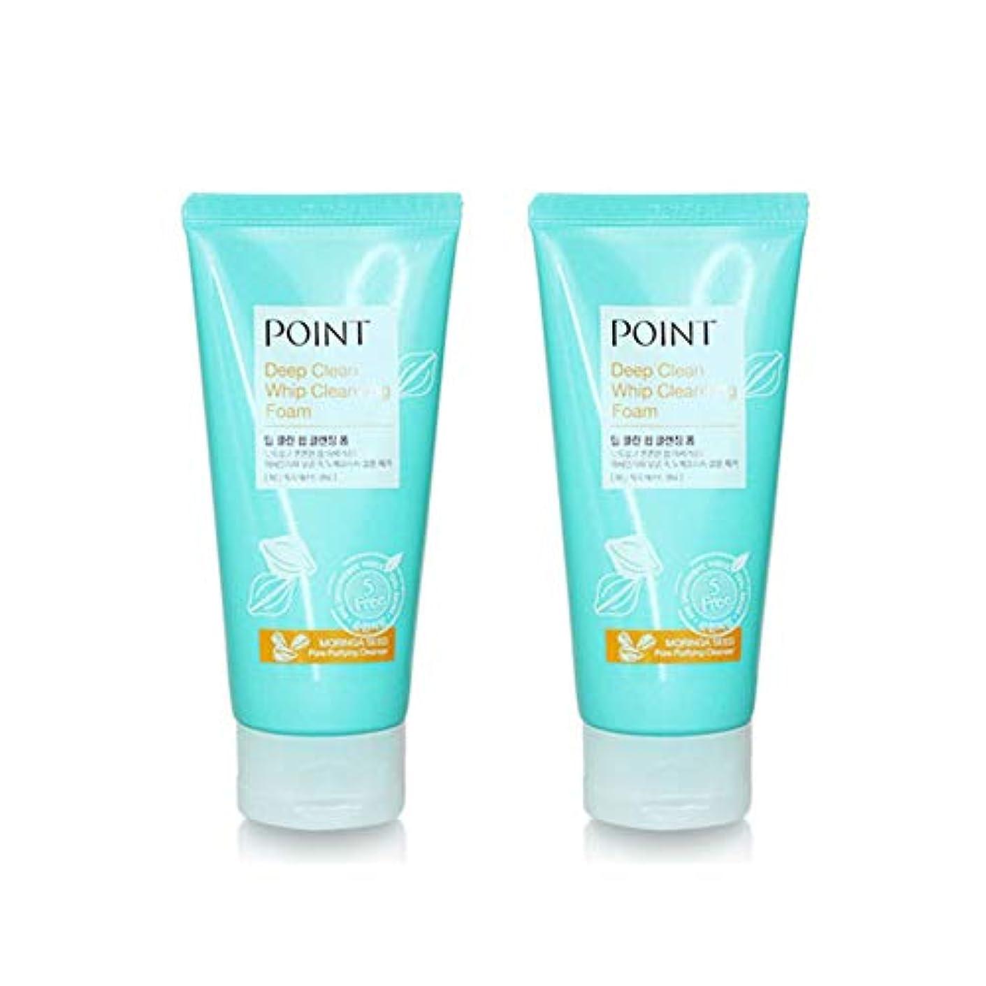 コンサート祭司リングレットポイントディープクリーンホイップクレンジングフォーム175gx2本セット韓国コスメ、Point Deep Clean Whip Cleansing Foam 175g x 2ea Set Korean Cosmetics [並行輸入品]