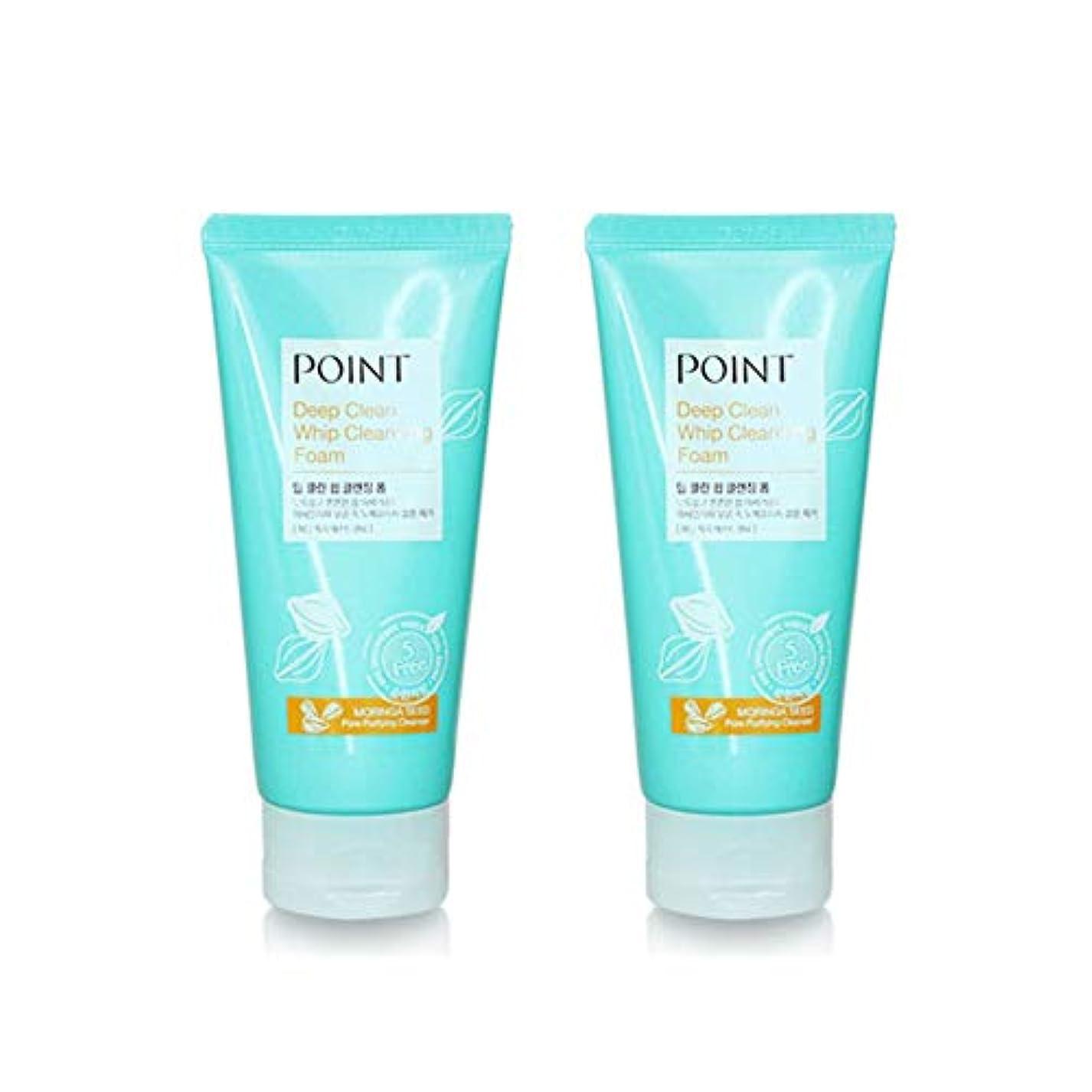 雨の光電凍るポイントディープクリーンホイップクレンジングフォーム175gx2本セット韓国コスメ、Point Deep Clean Whip Cleansing Foam 175g x 2ea Set Korean Cosmetics...