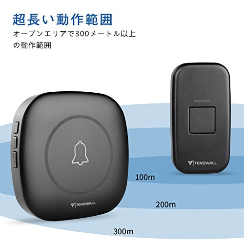 Tenswall ワイヤレスチャイム 呼び出しチャイムセット ワイヤレスベル ドアベル インターホン 呼び鈴 防水 防塵 最高300Mの無線範囲