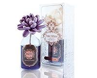 MAYA フラワーディフューザー フレンチラベンダー 100ml |Aroma Flower Diffuser - French Lavender 100ml [並行輸入品]