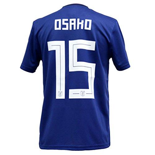 アディダスサッカー日本代表2018 ホームレプリカユニフォーム半袖 15.大迫勇也 cv5638 M