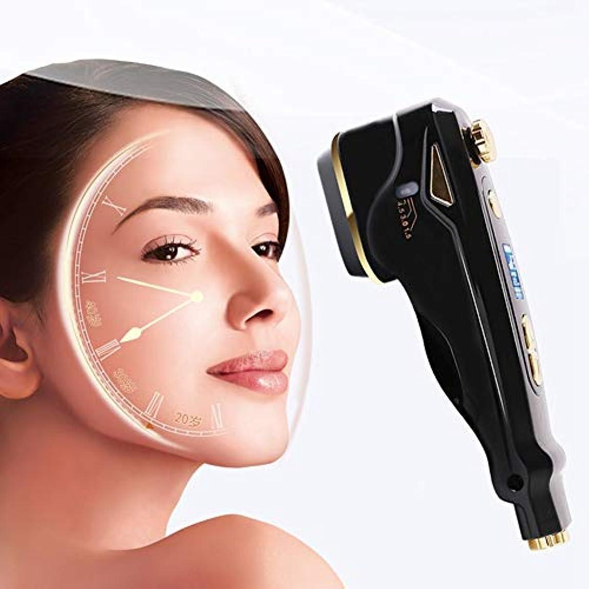 称賛真向こうビジョンスキンフェイシャルマシン - ポータブルハンドヘルド高周波スキンセラピーマシンにきび肌のしわを引き締めダークサークルを軽減します腫れぼったい目の美容ツール