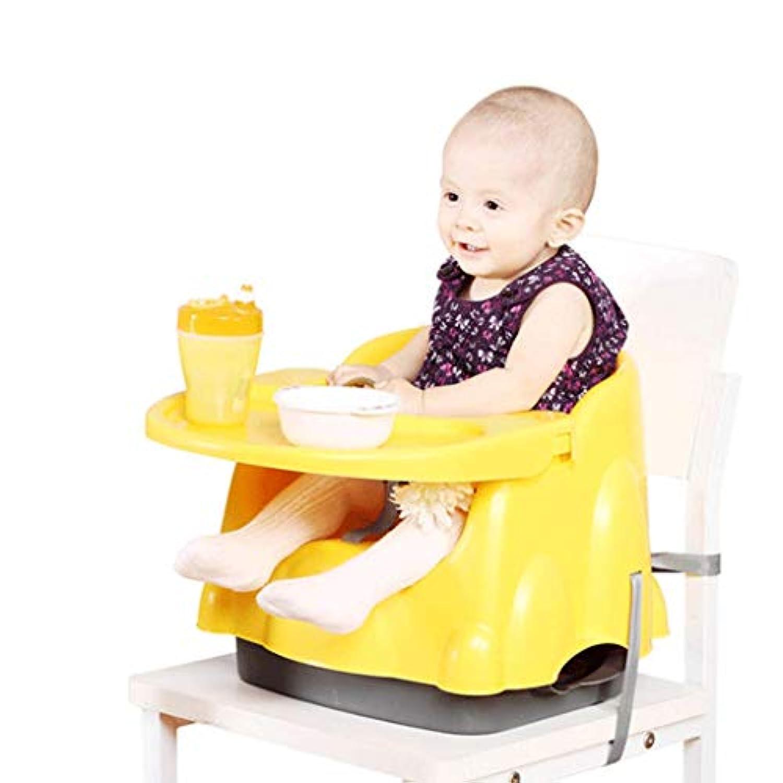 赤ちゃん食べる/遊ぶ人間工学に基づいた座席ディナンチェア/栄養摂取習慣の脊柱/発育の保護 (色 : 1#)