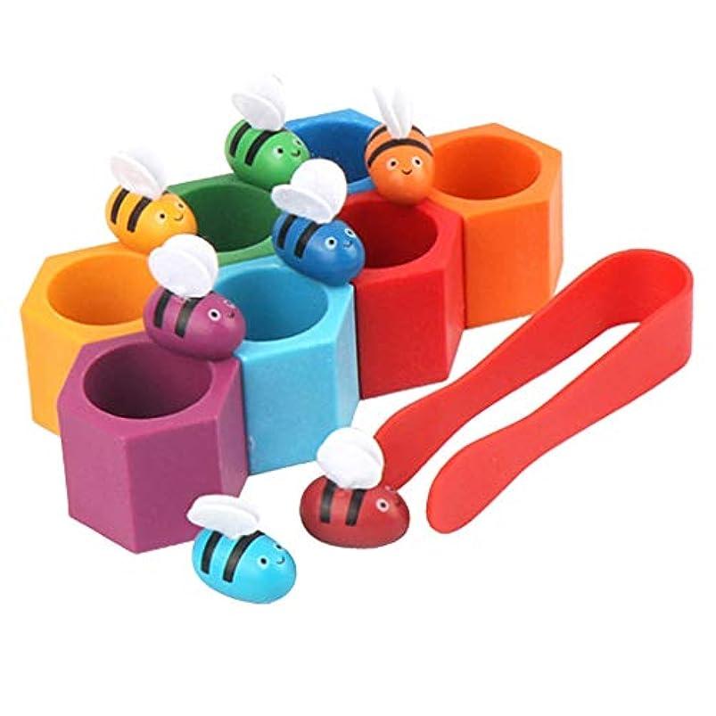 ネーピア協力する抽選Perfeclan 楽しい蜂狩りキャッチモンテッソーリ教育玩具子供トレーニングボックスギフト