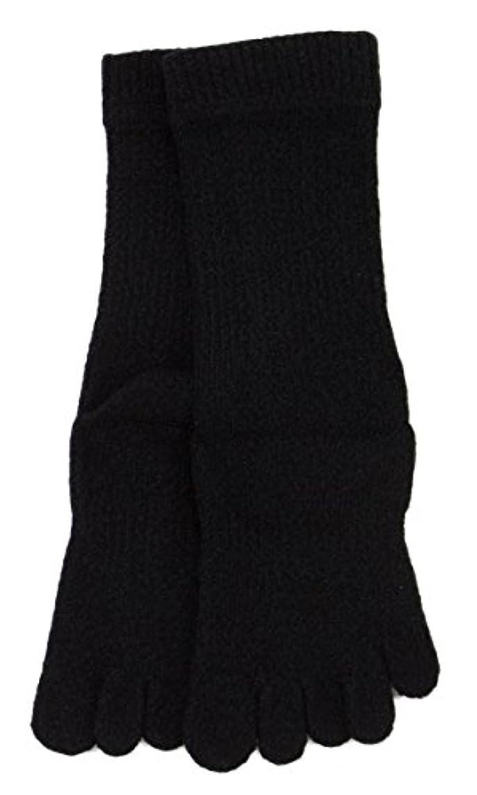 省略餌常習的LASANTE 1150:ユビレッグスポーツ厚手5本指ソックス(五本指靴下) S?M