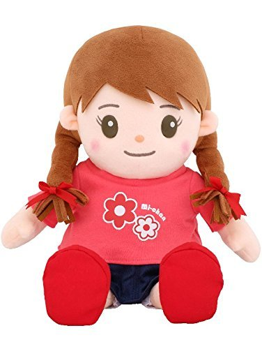 Speech recognition doll chatter in-Chan