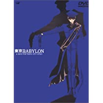 東京BABYLON [DVD]