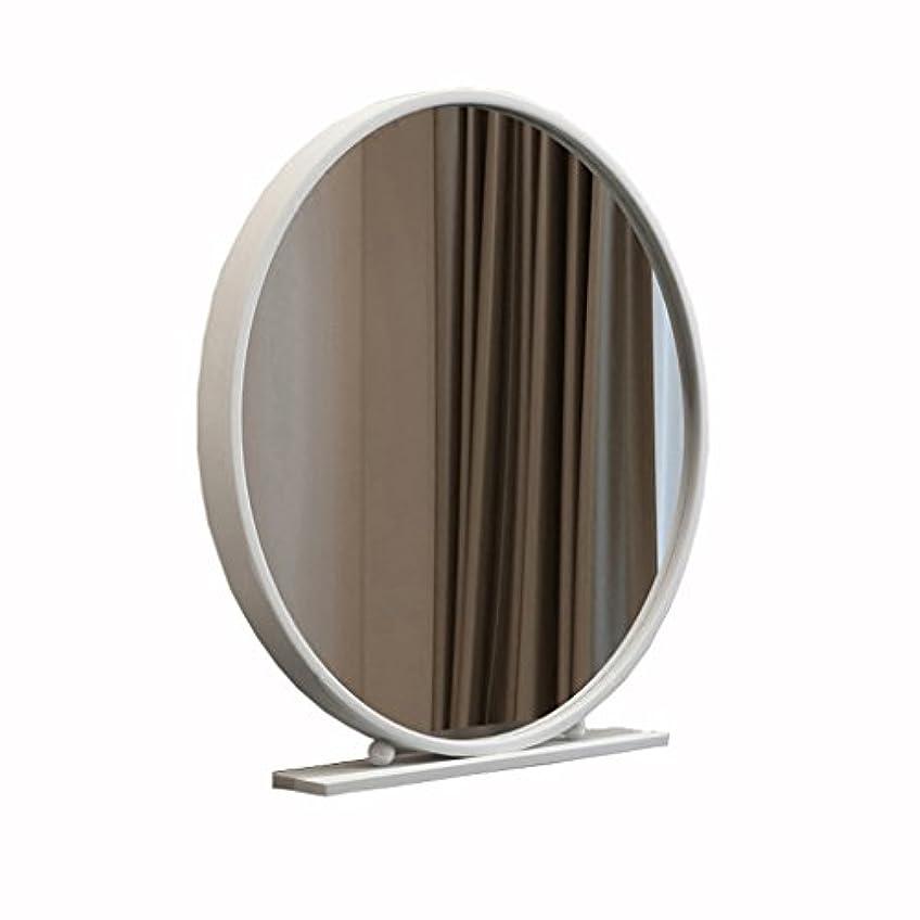 部分的好ましい水星北欧鍛造鉄片面ラウンドミラーデスクトップベッドルームデスクトッププリンセスドレッシング美容ミラー (色 : 白, サイズ さいず : 70cm)