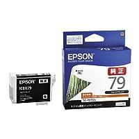 エプソン IC79シリーズ 純正インクカートリッジ ICBK79 フォトブラック 【単品】 (P)