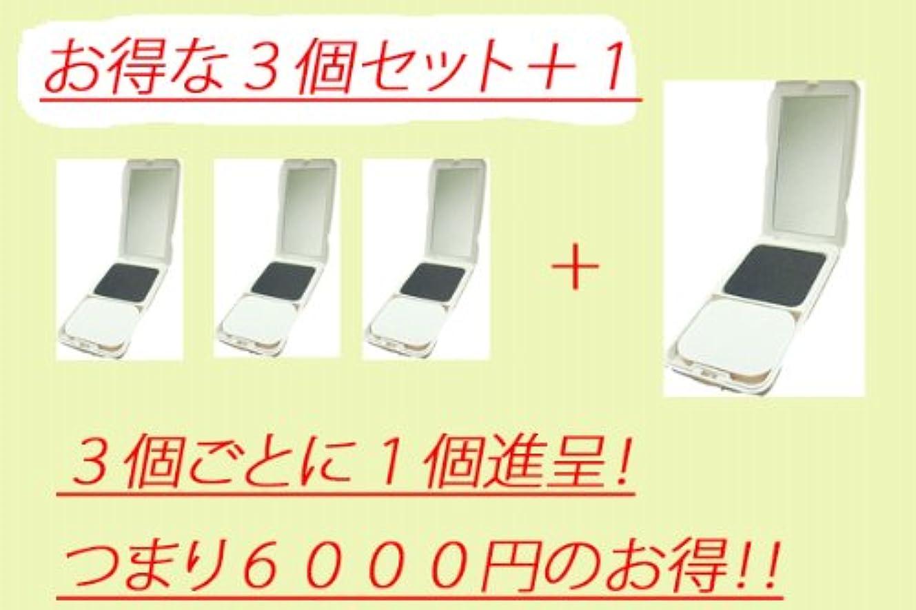 眼非難するサミット男女兼用 増毛スカルプクロナール 黒?茶 3+1<計4個> (黒)
