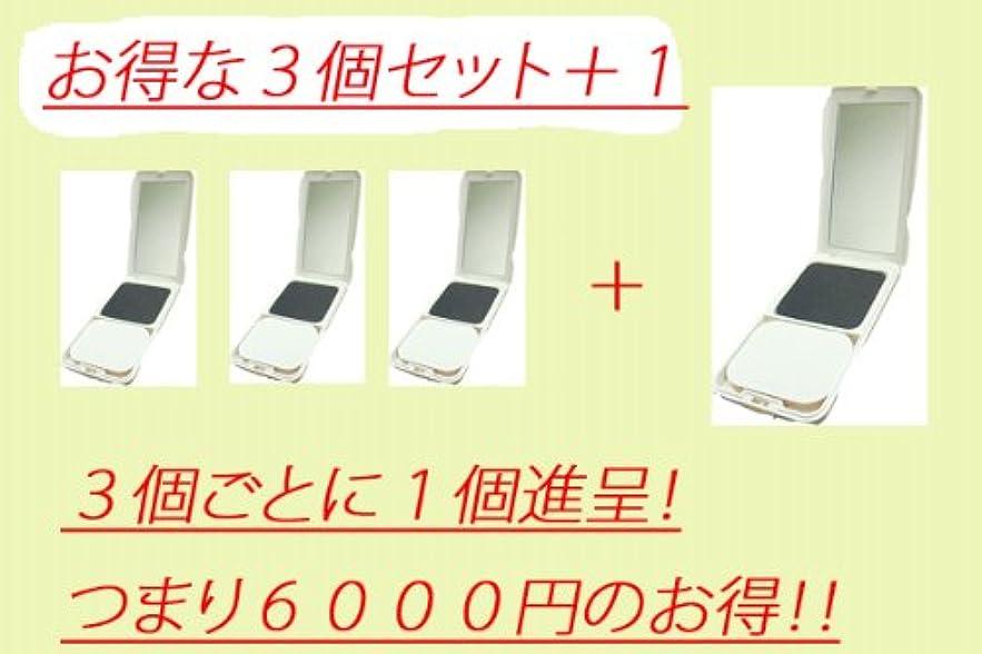デジタルコテージプレゼンター男女兼用 増毛スカルプクロナール 黒?茶 3+1<計4個> (黒)