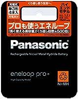 パナソニック eneloop pro 単3形充電池 4本パック 大容量モデル BK-3HCD/4