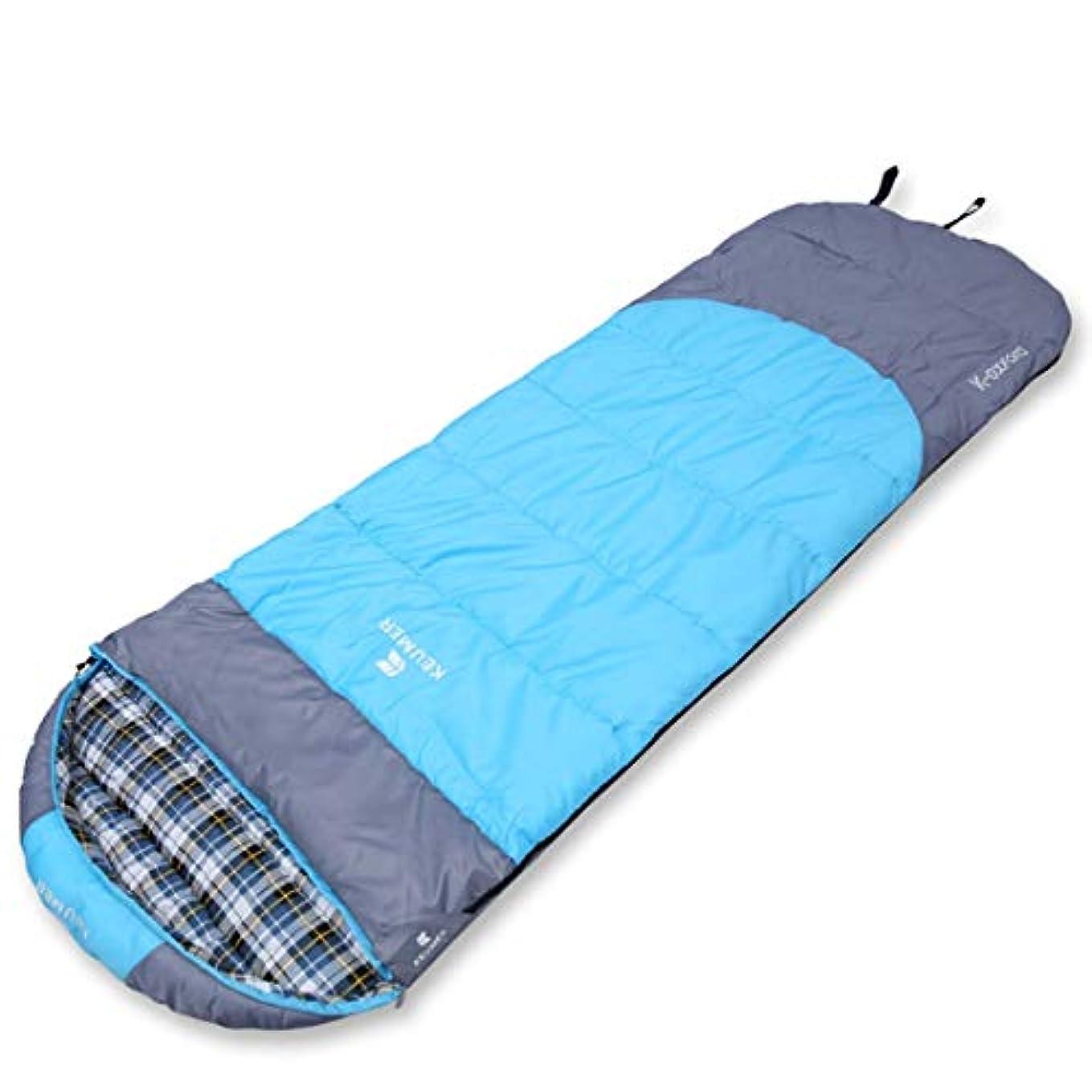 幸運なことに魅力フォアマンLilyAngel 寝袋暖かいフィールドポータブル封筒暖かいポータブル一緒に戦うことができる野生の屋外キャンプに適したダブル通気性の寝袋