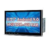 (TBX104) XTRONS 2DIN 大画面 8コア Android9.0 カーナビ 10.1インチ 車載PC アンドロイド 高画質 DVDプレーヤー