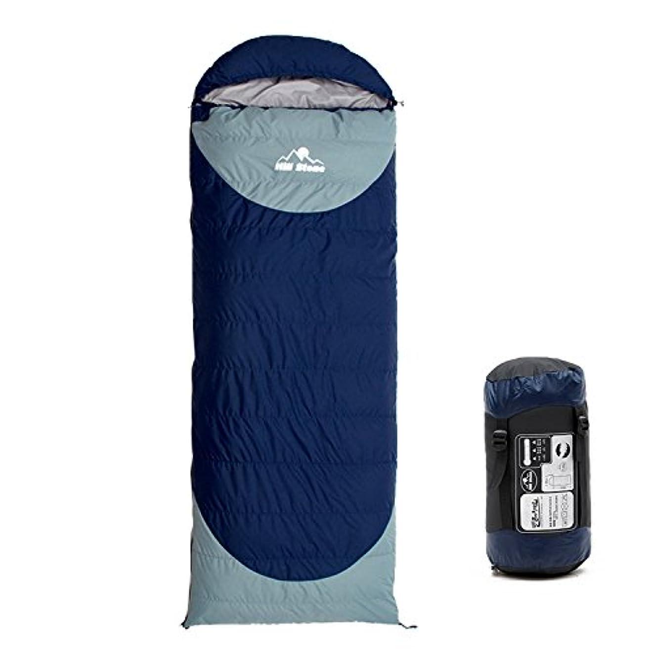 痛いメンダシティ属性Hewflitダウン寝袋 羽毛寝袋 シュラフ 封筒型 キャンプ アウトドア 冬用 連結可能 ダウン1.5kg 最低使用温度-25度 快適温度0度~-10度 2.3kg 220 * 80cm 洗える 防災 コンパクト 収納収納袋付き