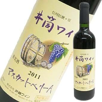 井筒ワイン 無添加 マスカットベリーA(やや辛口)720ml