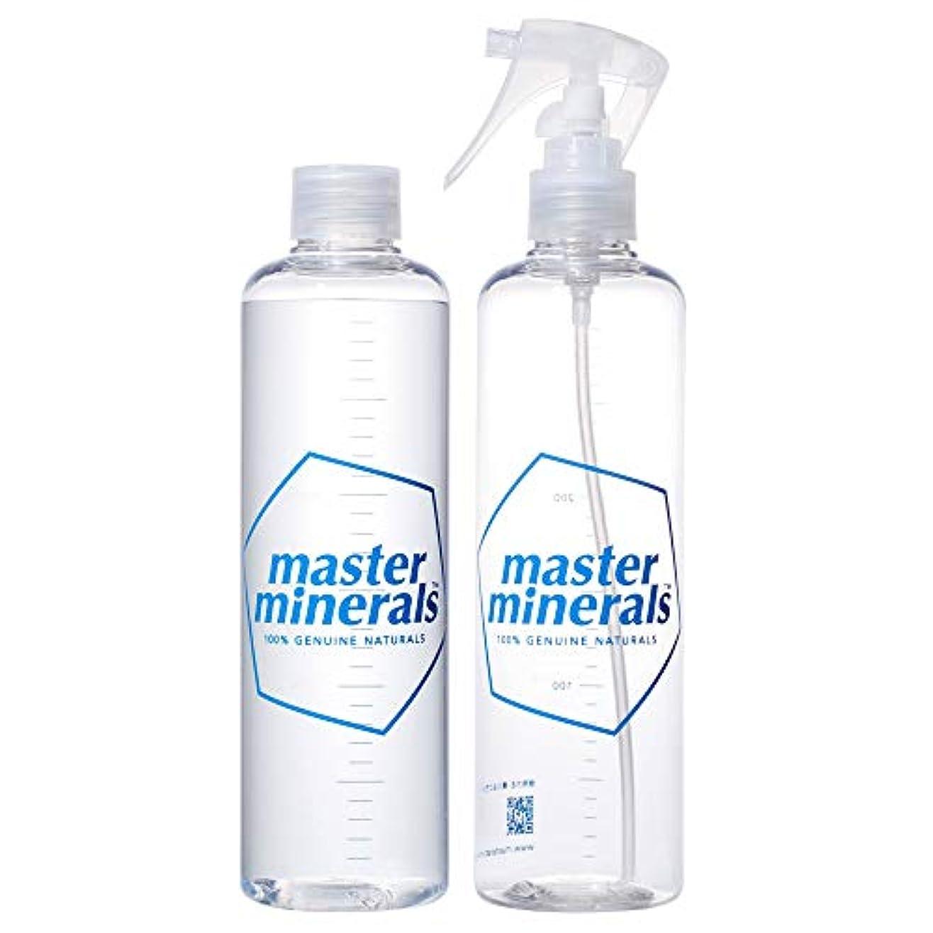 タンカー不正はげマスターミネラル 洗剤 無添加 無害 100%天然成分 消臭 天然ミネラル (300ml原液+空スプレーボトル)