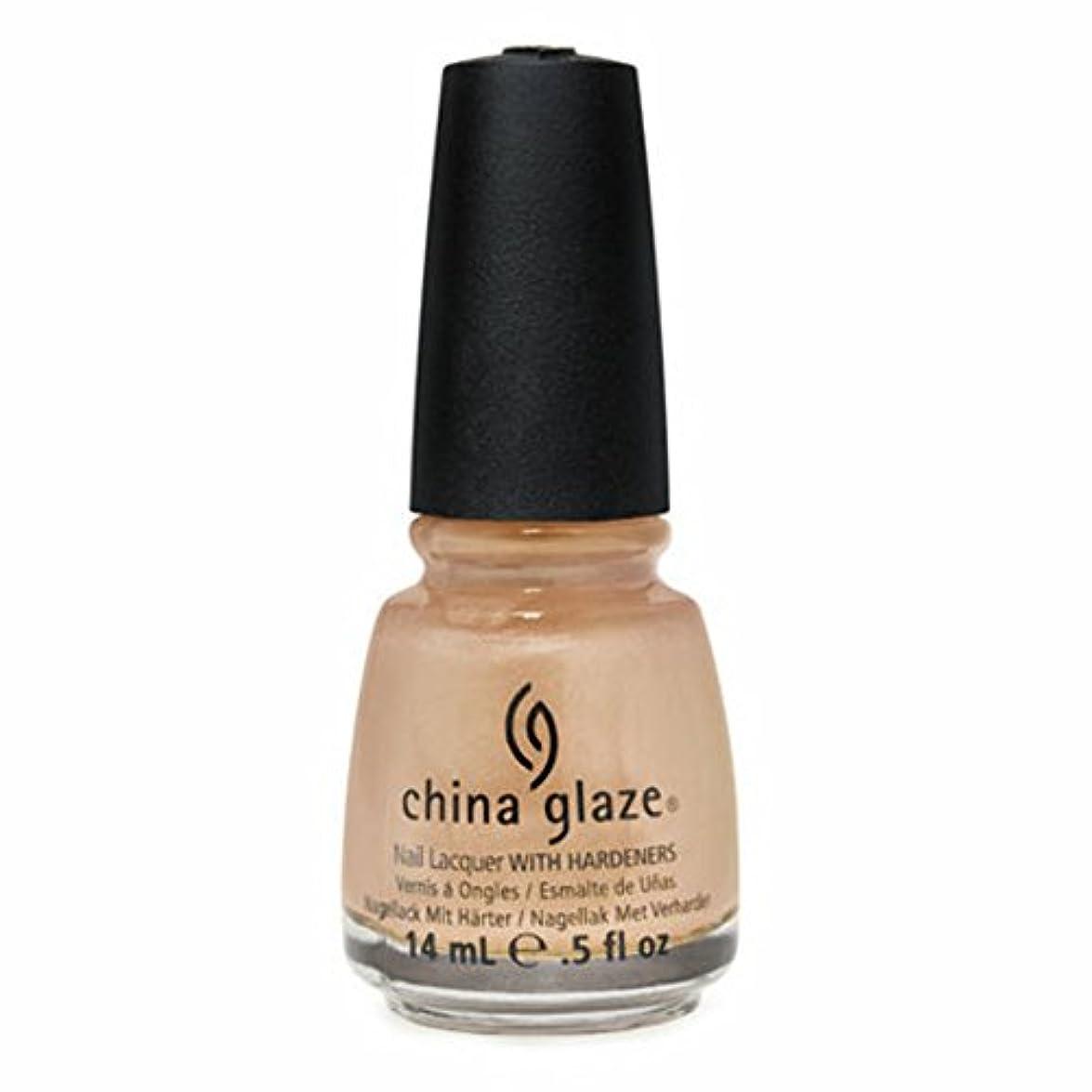 君主制ファンシー瞑想的CHINA GLAZE Nail Lacquer - Anchors Away - Knotty (DC) (並行輸入品)