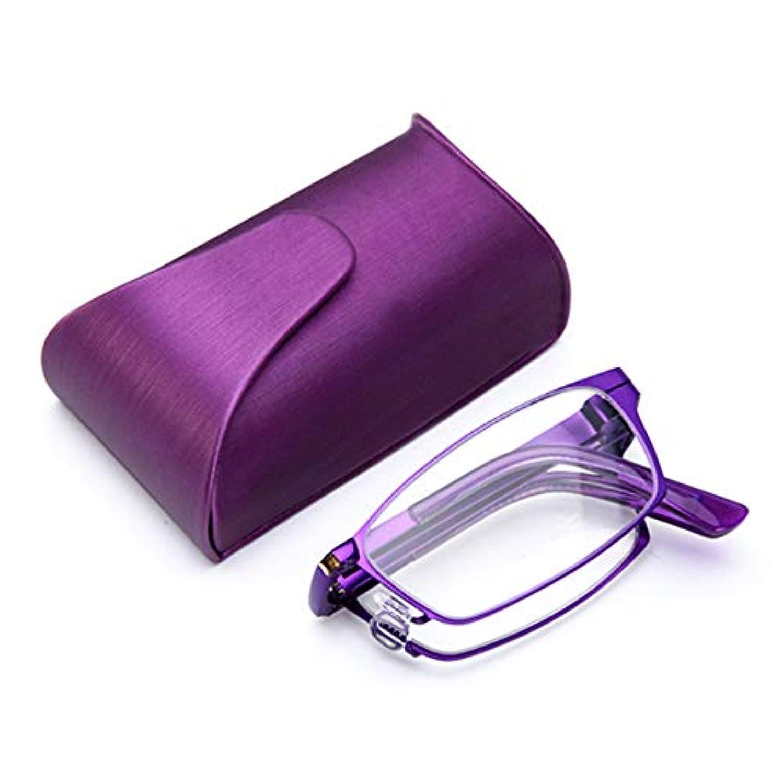 アンチブルーレイ折りたたみ老眼鏡、男性と女性のHDメガネのための携帯用超軽量樹脂、UV耐性の快適な老眼鏡、両親の最高の贈り物ZDDAB