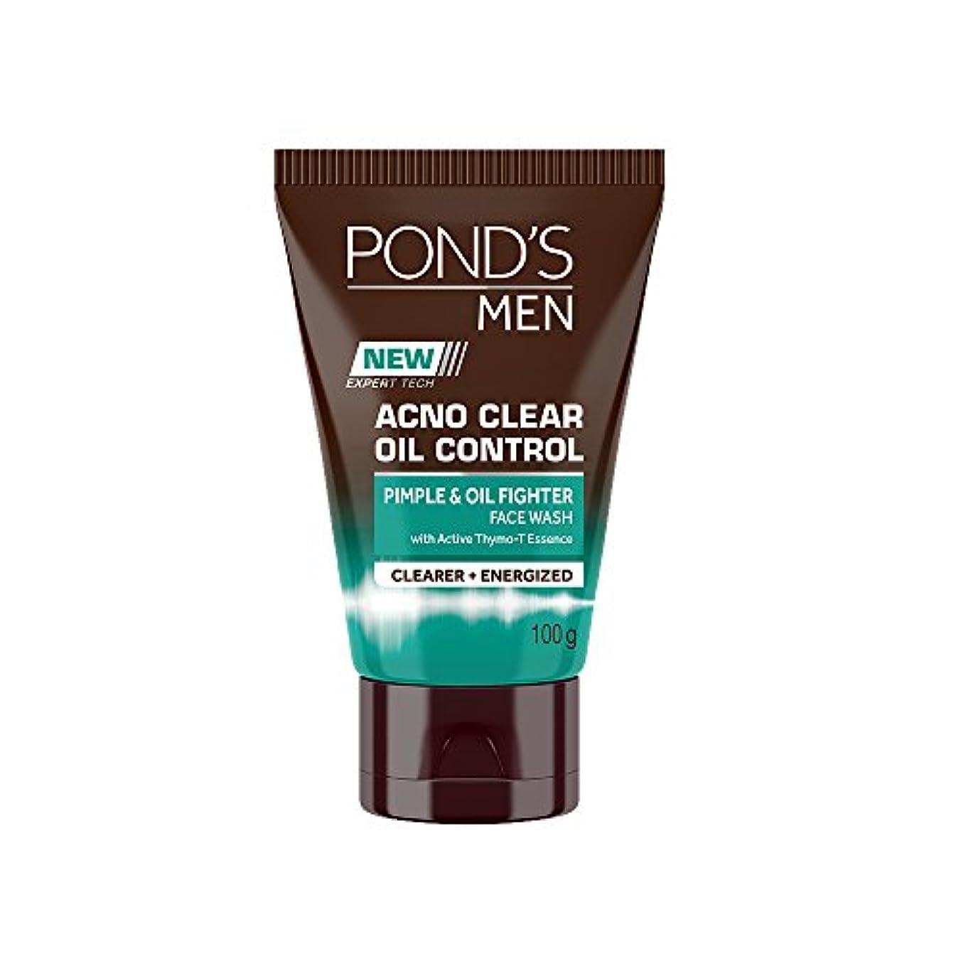開示するであることキルスPond's Men Acno Clear Oil Control Face Wash, 100g