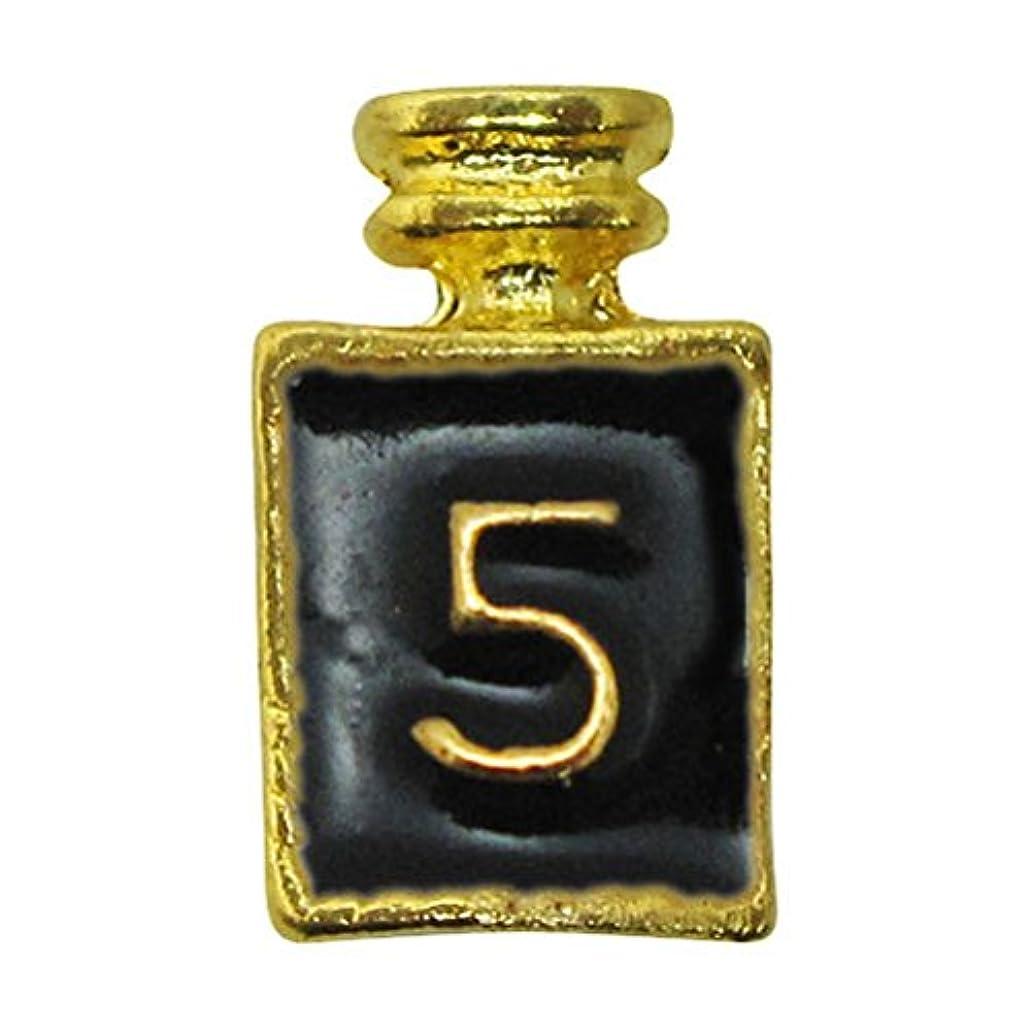 桃柔らかい足シールサンシャインベビー ジェルネイル コロン No.5 ブラック 2P