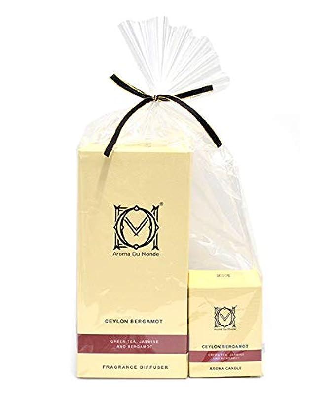 電話をかけるストライプ歌手フレグランスディフューザー&キャンドル セイロンベルガモット セット Aroma Du Monde/ADM Fragrance Diffuser & Candle Ceylon Bergamot Set 81156