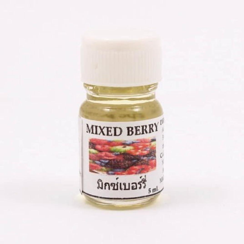 果てしない彼自身災害6X Mixed Berry Aroma Fragrance Essential Oil 5ML Diffuser Burner Therapy