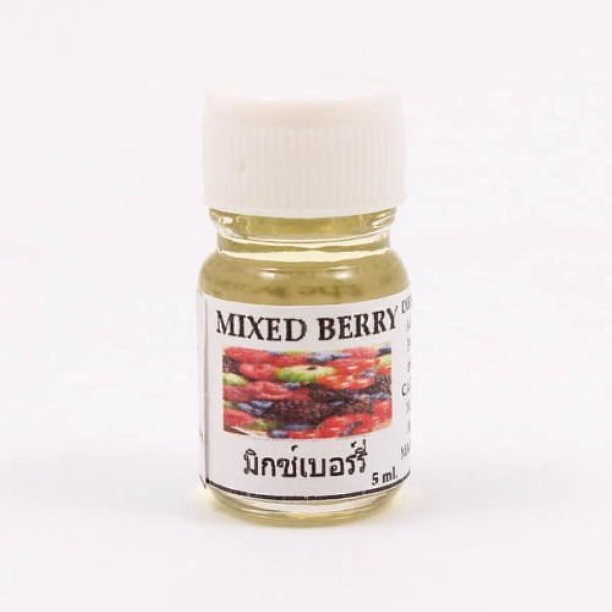 剣潜在的な隠6X Mixed Berry Aroma Fragrance Essential Oil 5ML Diffuser Burner Therapy