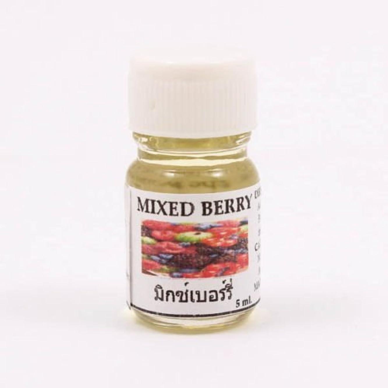 補正艶検出可能6X Mixed Berry Aroma Fragrance Essential Oil 5ML Diffuser Burner Therapy