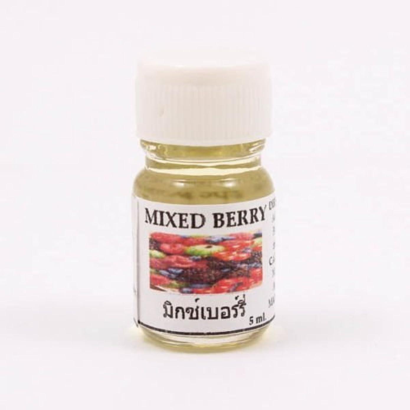 謙虚なセグメント変成器6X Mixed Berry Aroma Fragrance Essential Oil 5ML Diffuser Burner Therapy