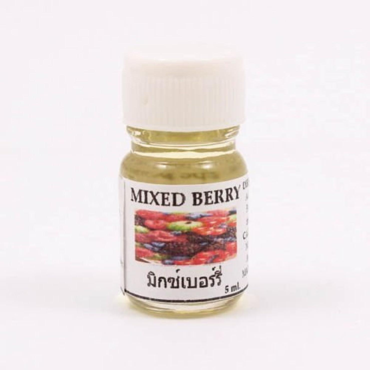国内の修理工涙6X Mixed Berry Aroma Fragrance Essential Oil 5ML Diffuser Burner Therapy