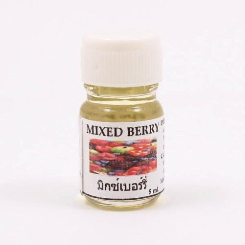 節約する嫌な抽選6X Mixed Berry Aroma Fragrance Essential Oil 5ML Diffuser Burner Therapy