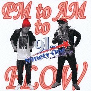 [画像:PM TO AM TO FLOW]