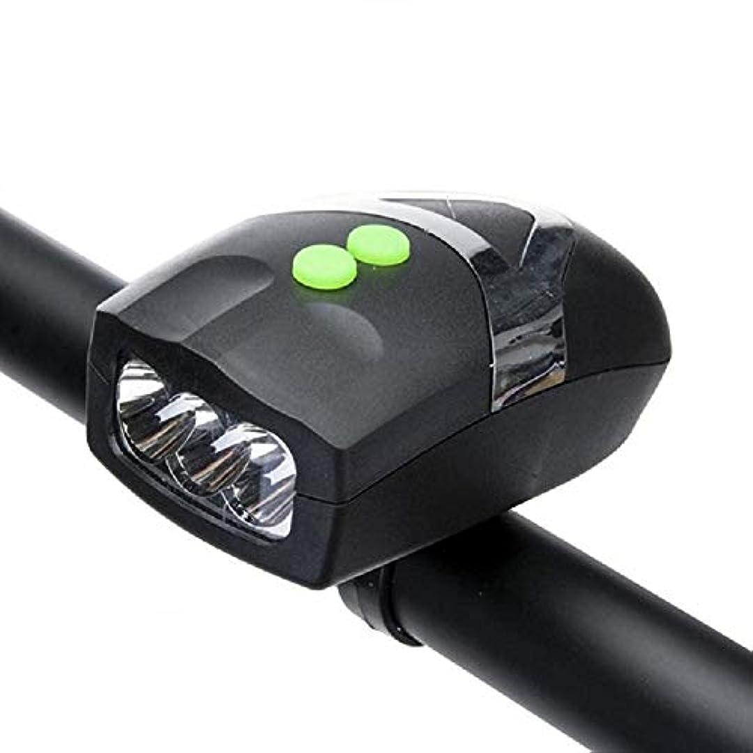 水没突き刺す普遍的なUSB充電式自転車ライト 自転車ライトセット、300LM防水フロントヘッドライト付き充電式自転車ライト、調整可能な照明モード、ロード&マウンテン用サイクリングライト - フィットするのは簡単 (Color : Black)