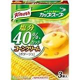 減塩 食品 40% 減塩 クノール コーンクリーム ポタージュスープ 3袋入り (1箱)×2箱セット