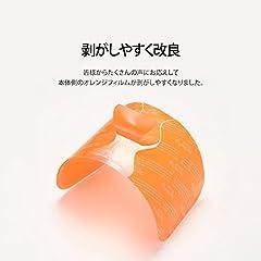 【送料無料★3セット】SIXPAD シックスパッド用 互換パッド 日本製ゲルシート採用 (アブズベルト用 3セット)