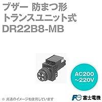 富士電機 ブザー 丸フレーム 防まつ形 AC200~220V DR22B8-MB
