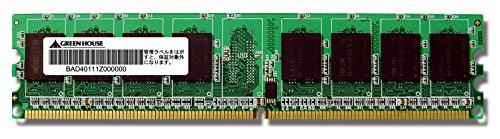 グリーンハウス DELLサーバ用 PC2-5300 240pin DDR2 SDRAM ECC DIMM 2GB GH-DS667-2GECD