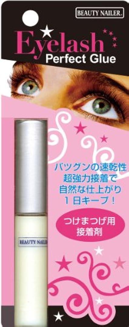【ムラキ】BEAUTY NAILER つけまつげ用接着剤 EPG-1【2個セット】