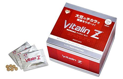 バイタリンゼット 大豆の健康食品 120包