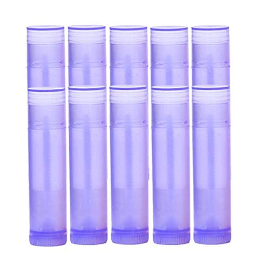 リップクリーム コンテナ リップスティックチューブ 自製 口紅 容器 固形香水 全7色 - 紫