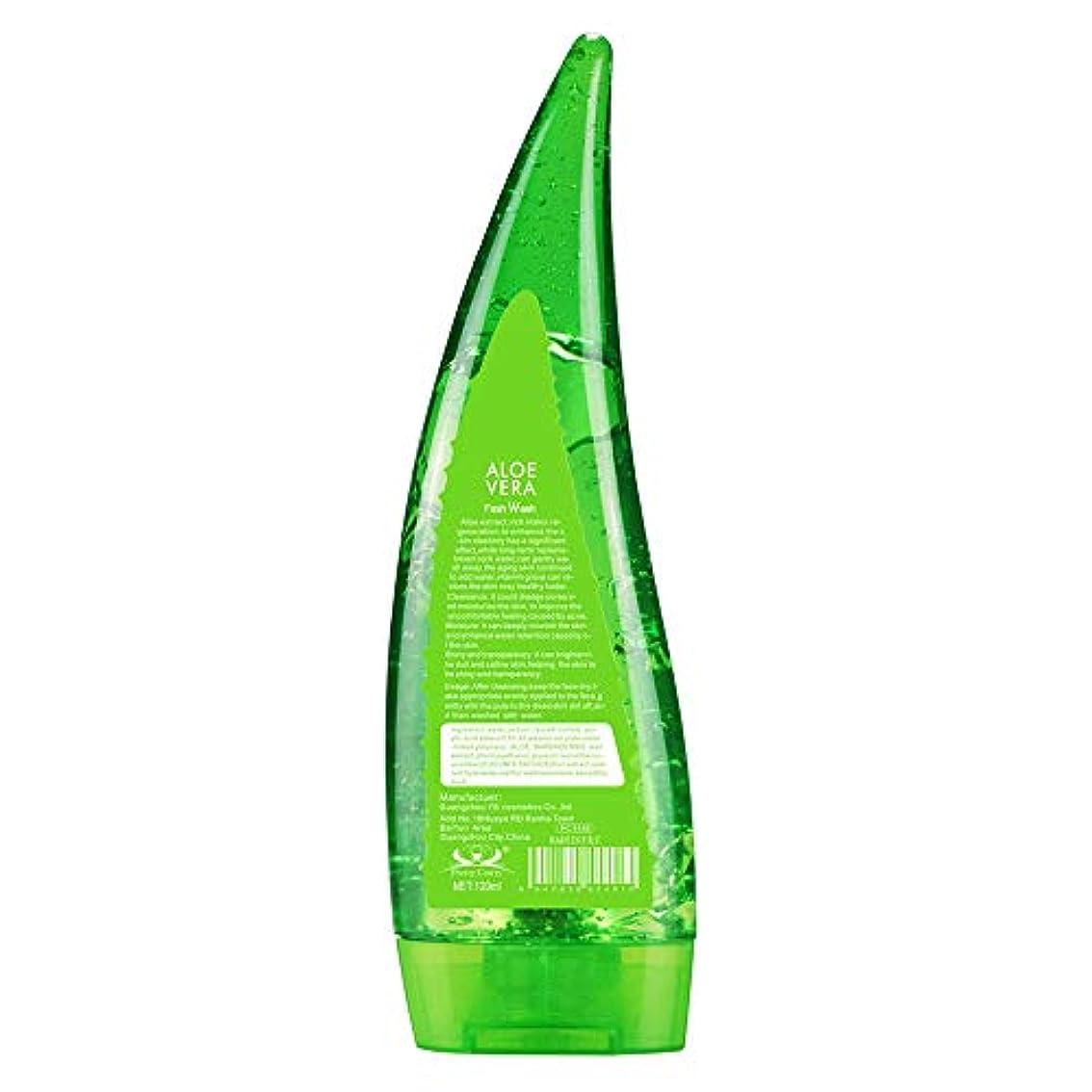 申し込むメールセールLazayyii アロエ ベラクレンザー洗顔料 (グリーン)