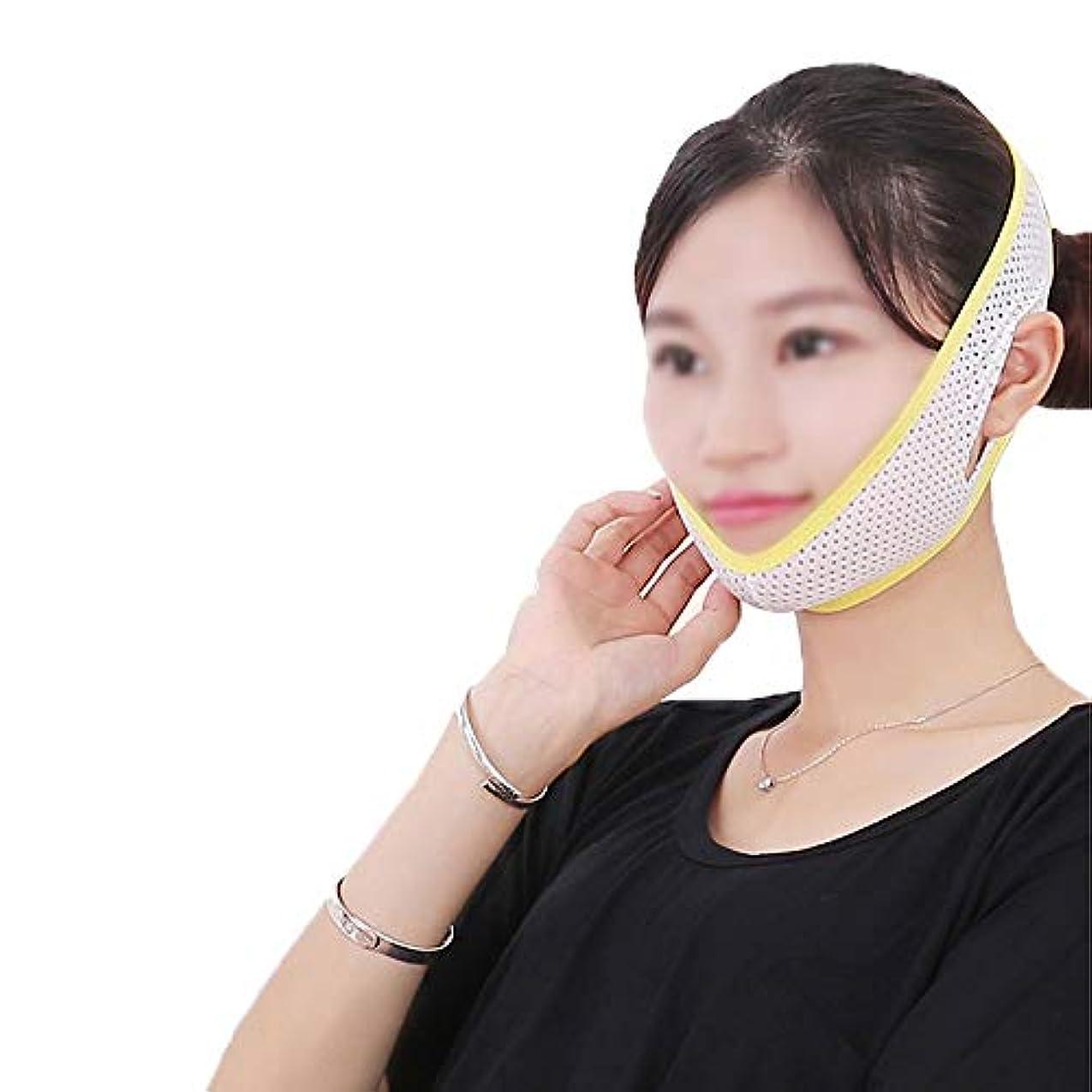 農村お嬢想像力GLJJQMY 顔と首リフト薄いフェイスマスク強力な薄いフェイスツール締め付け薄いフェイスマスクアーティファクト薄いフェイス包帯薄い顔デバイス 顔用整形マスク (Size : M)