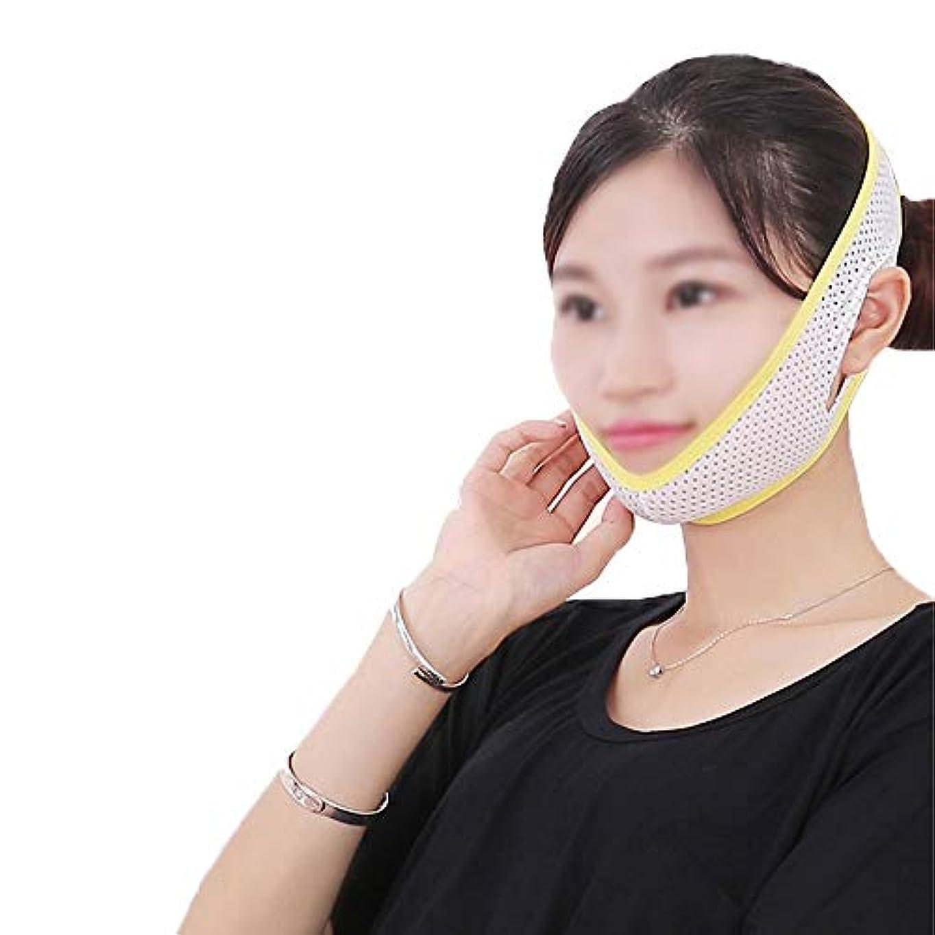 変換するどれか変化GLJJQMY 顔と首リフト薄いフェイスマスク強力な薄いフェイスツール締め付け薄いフェイスマスクアーティファクト薄いフェイス包帯薄い顔デバイス 顔用整形マスク (Size : M)